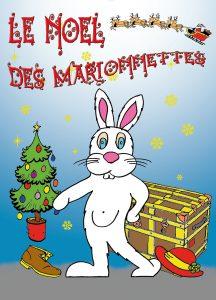 Affiche Marionnettes A6